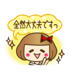 ベニちゃん1【基本/日常パック】(個別スタンプ:35)