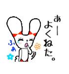 うさぎ いっぱい (1)(個別スタンプ:40)