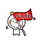 きぐるみん・日常会話(個別スタンプ:07)