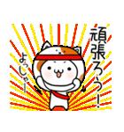 きぐるみん・日常会話(個別スタンプ:08)