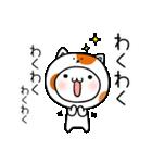 きぐるみん・日常会話(個別スタンプ:14)