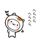 きぐるみん・日常会話(個別スタンプ:15)