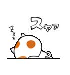 きぐるみん・日常会話(個別スタンプ:18)