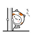 きぐるみん・日常会話(個別スタンプ:23)