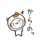 きぐるみん・日常会話(個別スタンプ:26)