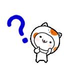 きぐるみん・日常会話(個別スタンプ:29)