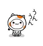 きぐるみん・日常会話(個別スタンプ:34)