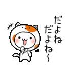 きぐるみん・日常会話(個別スタンプ:35)