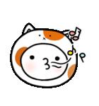きぐるみん・日常会話(個別スタンプ:36)