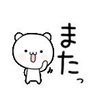 きぐるみん・日常会話(個別スタンプ:40)