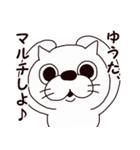 ゆうたとゲーム(個別スタンプ:03)