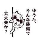 ゆうたとゲーム(個別スタンプ:15)