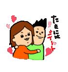 仲良し夫婦 Part 1(個別スタンプ:06)