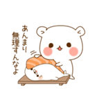 ゲスくまVS毒舌あざらし(個別スタンプ:20)