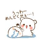 ゲスくまVS毒舌あざらし(個別スタンプ:30)