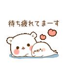 ゲスくまVS毒舌あざらし(個別スタンプ:36)