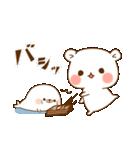 ゲスくまVS毒舌あざらし(個別スタンプ:38)
