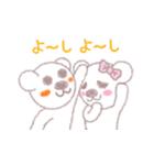 ♡かわいすぎるくま♡(個別スタンプ:01)