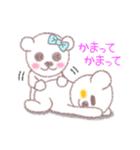 ♡かわいすぎるくま♡(個別スタンプ:06)