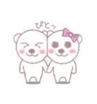 ♡かわいすぎるくま♡(個別スタンプ:07)