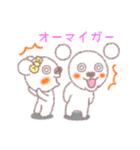 ♡かわいすぎるくま♡(個別スタンプ:08)