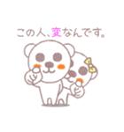 ♡かわいすぎるくま♡(個別スタンプ:14)