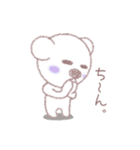 ♡かわいすぎるくま♡(個別スタンプ:15)