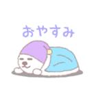 ♡かわいすぎるくま♡(個別スタンプ:19)
