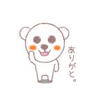♡かわいすぎるくま♡(個別スタンプ:21)