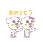 ♡かわいすぎるくま♡(個別スタンプ:27)