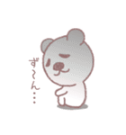 ♡かわいすぎるくま♡(個別スタンプ:30)