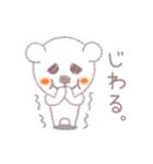 ♡かわいすぎるくま♡(個別スタンプ:31)