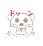 ♡かわいすぎるくま♡(個別スタンプ:37)