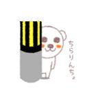 ♡かわいすぎるくま♡(個別スタンプ:39)