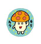 にぎやかなキノコ達(個別スタンプ:01)