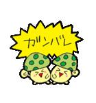 にぎやかなキノコ達(個別スタンプ:02)