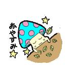 にぎやかなキノコ達(個別スタンプ:03)