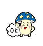 にぎやかなキノコ達(個別スタンプ:04)