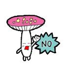 にぎやかなキノコ達(個別スタンプ:05)