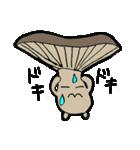にぎやかなキノコ達(個別スタンプ:06)