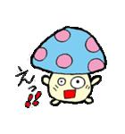 にぎやかなキノコ達(個別スタンプ:07)