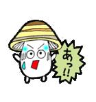 にぎやかなキノコ達(個別スタンプ:08)