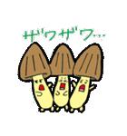 にぎやかなキノコ達(個別スタンプ:14)