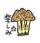 にぎやかなキノコ達(個別スタンプ:17)