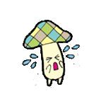 にぎやかなキノコ達(個別スタンプ:22)