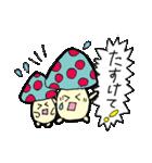 にぎやかなキノコ達(個別スタンプ:26)