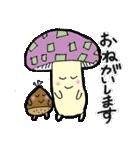 にぎやかなキノコ達(個別スタンプ:28)
