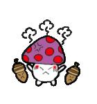 にぎやかなキノコ達(個別スタンプ:29)