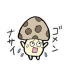 にぎやかなキノコ達(個別スタンプ:30)