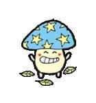 にぎやかなキノコ達(個別スタンプ:31)